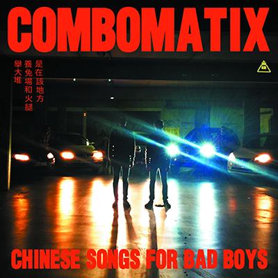 Combomatix-Album